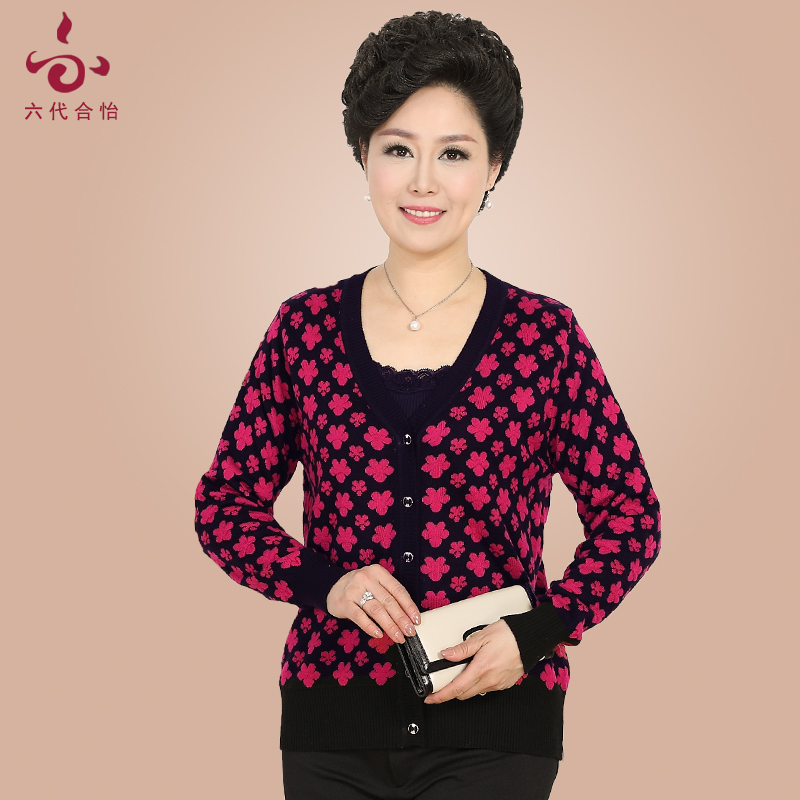 Six generations together yi spring and autumn elderly middle-aged middle-aged women's sweaters women sweater mom mother dress spring long sleeve Cardigan