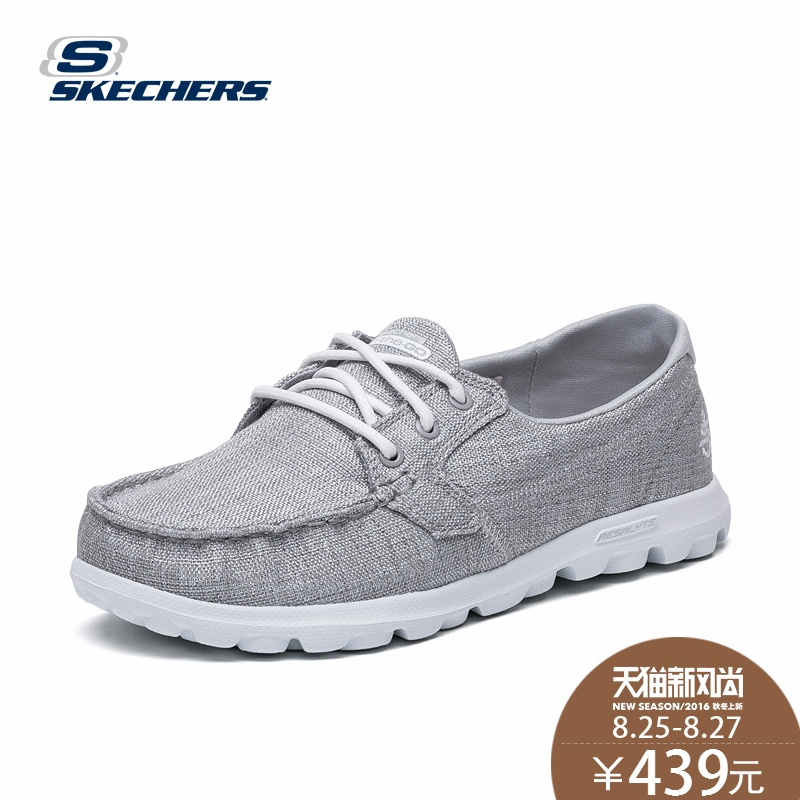 7f38f437e6b9 Get Quotations · Skechers skechers breathable boat shoes women peas shoes  comfortable lace classic wild casual shoes 13843