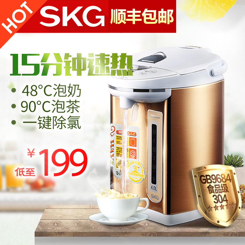 Skg 1154 household electric thermos insulation against hot 304 stainless steel electric kettle to boil water drinking water machine free shipping