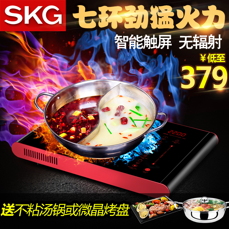Skg 26926 touch screen smart home electric ceramic heaters quiet technology imported from germany 7 large fire ring cooker