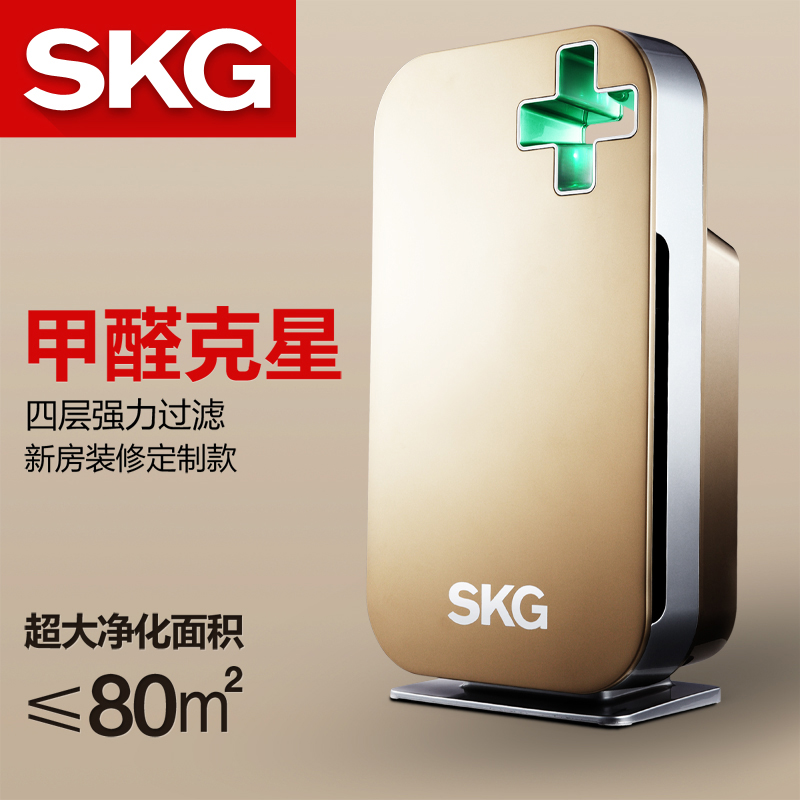 Skg jh4053 air purifier in addition to formaldehyde pm2.5 home purifier oxygen bar in addition to second-hand smoke