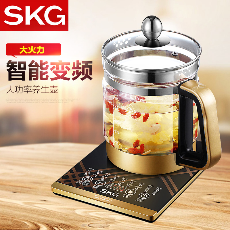 SKG8049 multifunction thick glass health pot automatic electric teapot boiling pot split pharmacological tea