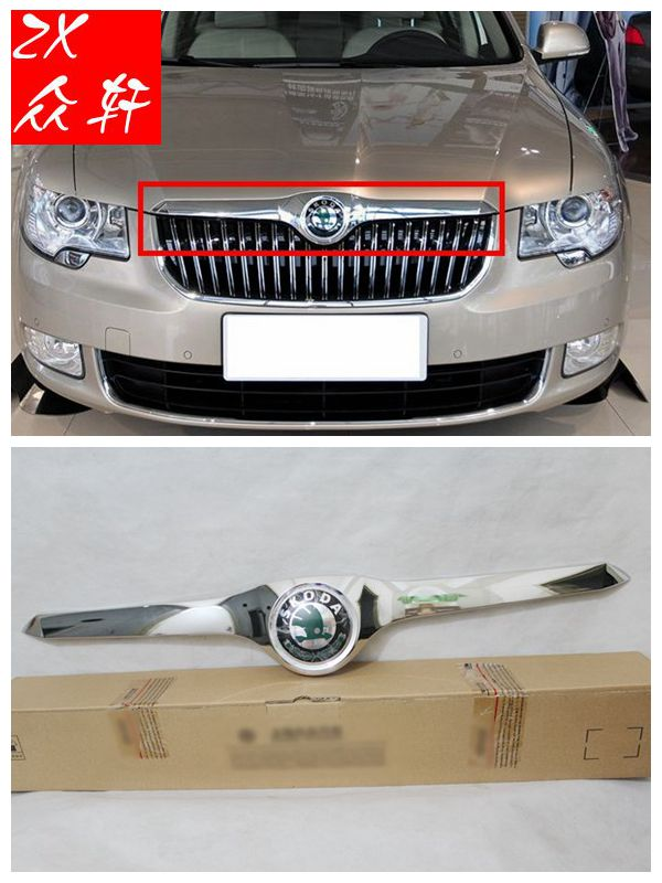 Skoda hao rui jing rui hood standard front grille highlight bar grille highlight bar compont engine cover plating