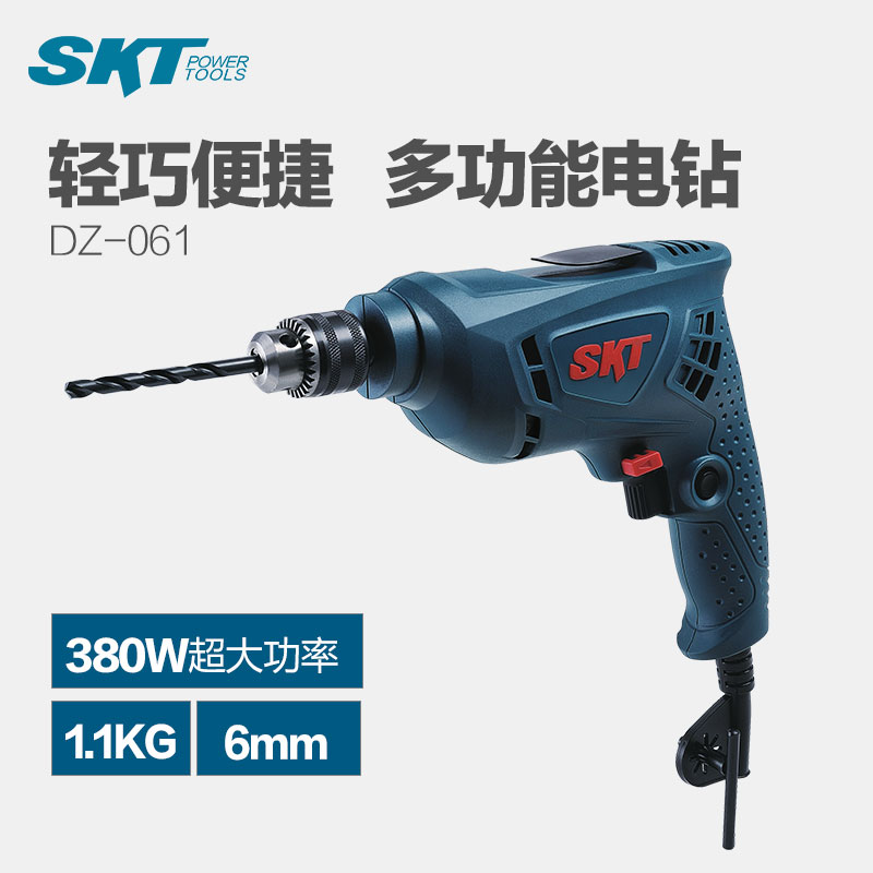 Skt dz061 industrial grade power tools drill drill multifunction household stepless reversing hand drill