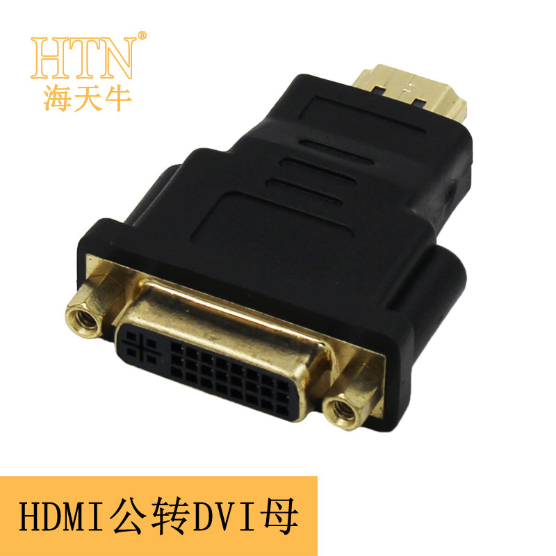 Sky cattle hdmi revolution dvi24 + 1 female adapter dvi24 + 1 female to hdmi male adapter plug