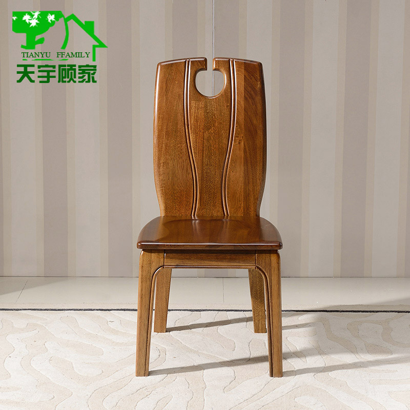 Sky homely pure pure walnut wood dining chairs dining tables and chairs minimalist modern chinese dining table and chairs combination 837