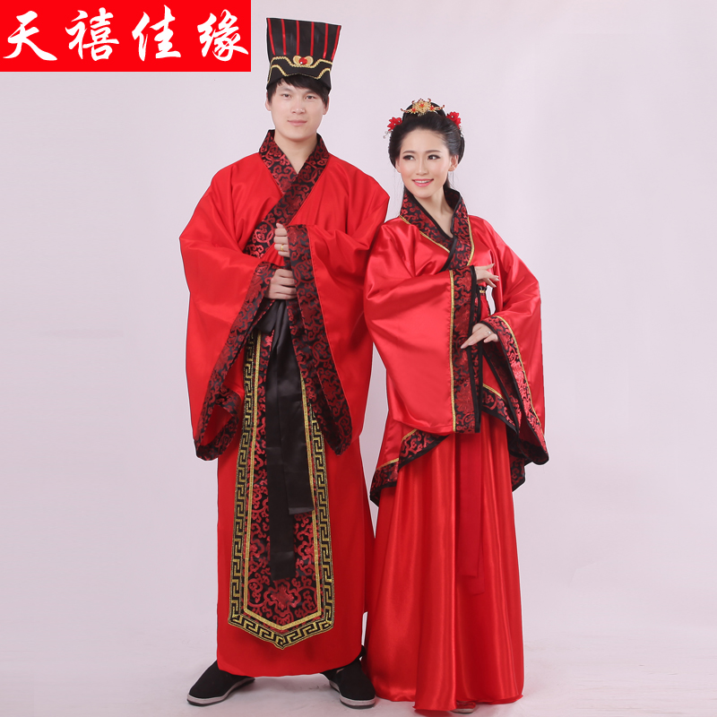 Sky jiayuan costume han chinese clothing female costume costume han chinese clothing costume female costumes han chinese clothing wedding dress pictures