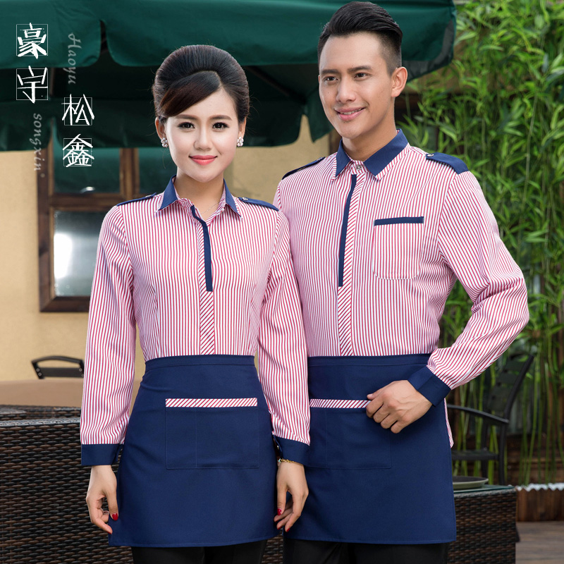 Sleeved overalls hotel restaurant waiter overalls overalls fall and winter clothes hotel uniforms for male and female pot shops