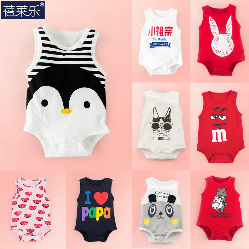 Sleeveless summer triangle romper baby siamese baby clothes for men and women 0-1-year-old 9 sleeveless vest thin section tide models 7