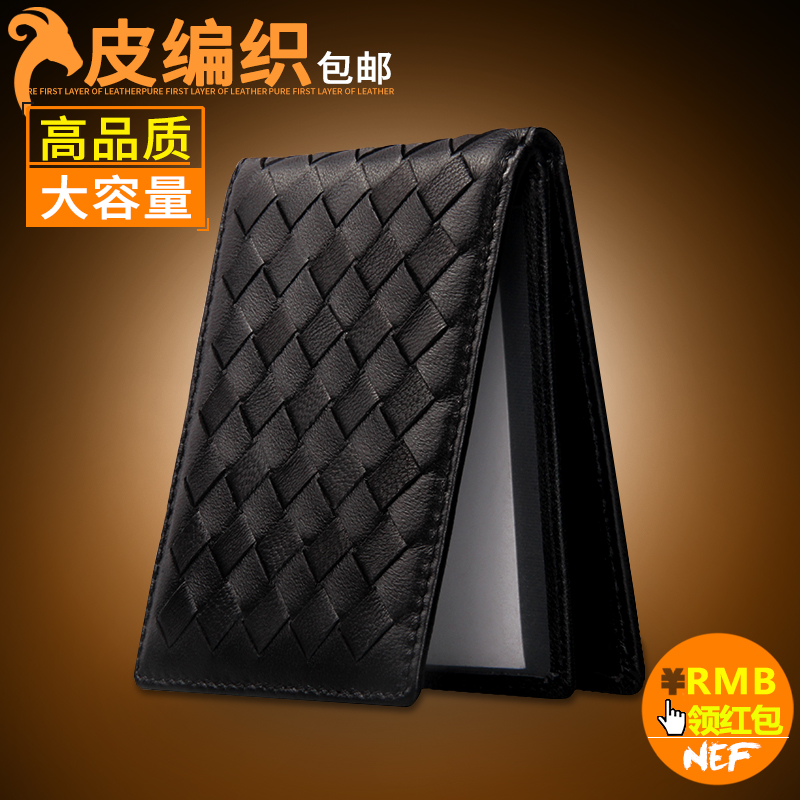 Slim leather driver's license driving license leather holster motor vehicle driver's license folder sets of car driving license of the driver's license of men and women