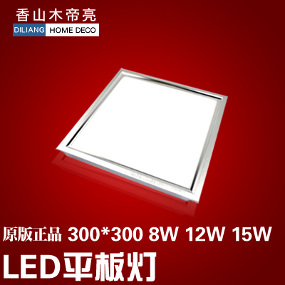 Slim led panel lights integrated ceiling led panel light engineering 600 600 plasterboard lvkou embedded