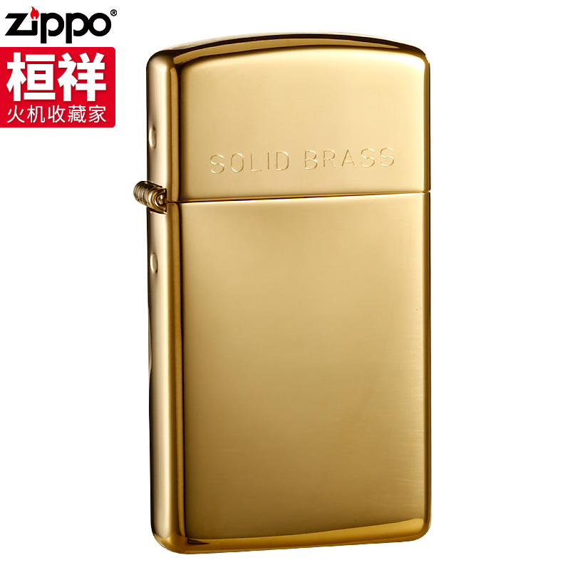 Slim zippo windproof lighter kerosene copper tiny narrow machine 1654 mirror genuine original flagship store