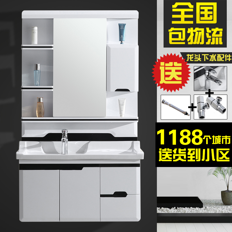 Small apartment bathroom cabinet portfolio oak pvc bathroom cabinet mirror cabinet hanging cabinet vanity washbasin cabinet portfolio