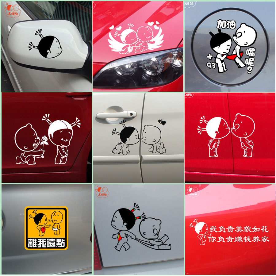 Small broken child funny car stickers car door stickers cartoon car sticker reflective stickers affixed to block scratches car stickers car stickers eyebrow lights
