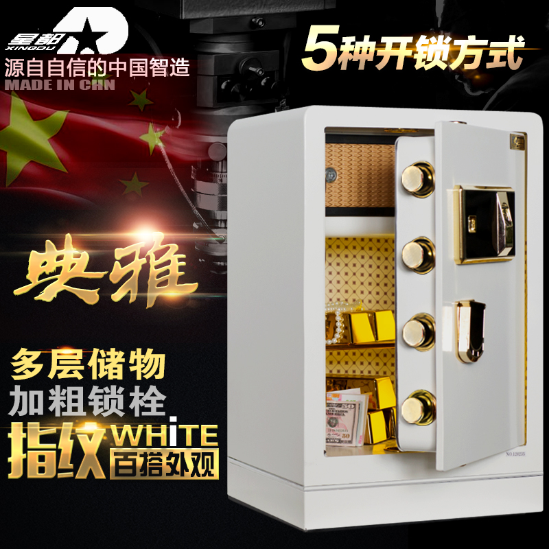 Small home office into the wall safes fingerprint password safe electronic safe deposit box 45