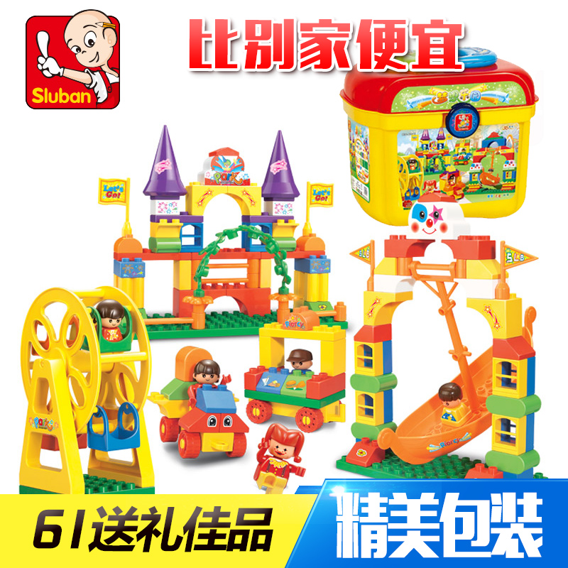 Small luban building blocks of large particles bottled thanmonolingualsat zone paradise 6013 kindergarten children in small classes for children assembled toys zhongban