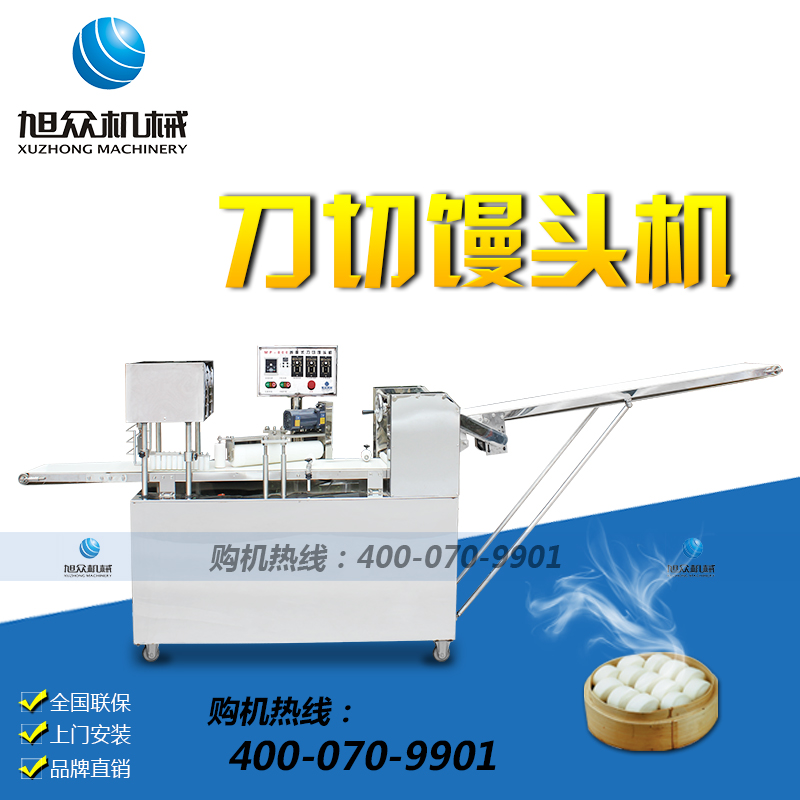 æ­ä¼small mechanical household automatic bread machine commercial electric kitchen roll size fits all steamed buns machine