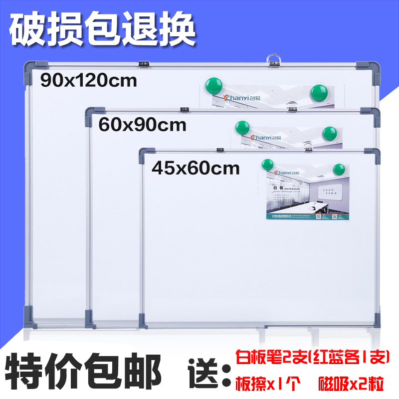 Get Quotations · Small Medium Large Magnetic Whiteboard Hanging Scaffolding  Scaffolding Office Blackboard Teaching Writing Board Erasable Message Board