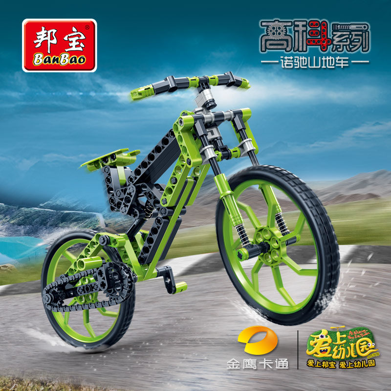 [Small particles] bang bao creative fight inserted blocks puzzle toy fun model snow chi mountain bike 6959