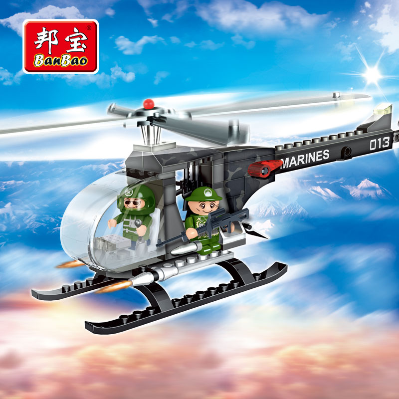 [Small particles] bang bao genuine fight inserted blocks educational children's toy helicopter marines 8243