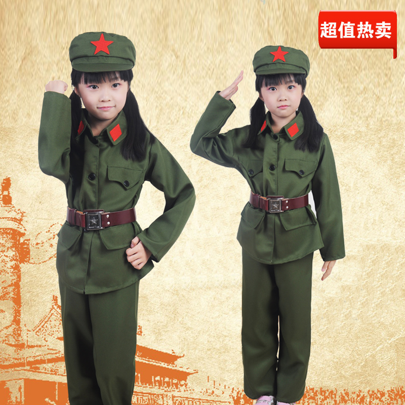 Small red army red guard men and women clothing children dance clothes performance clothing eighth route army clothing infant costumes liberation