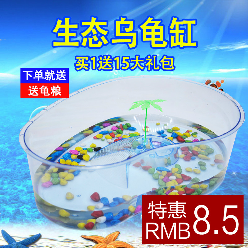 Small turtle aquarium tank aquarium fish tank mini desktop creative small aquarium goldfish bowl turtle tank turtle tank aquarium fish tank free shipping