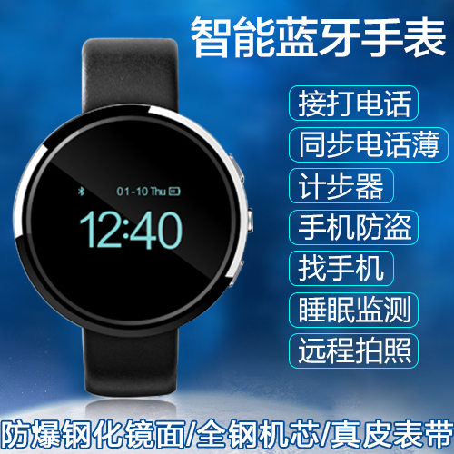 Smart bluetooth watch android phone companion wearable device sports bracelet bracelet leather bracelet new