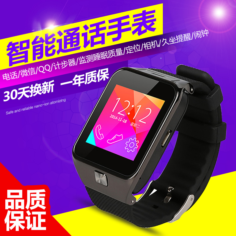 Smart talk bluetooth touch screen watch hands pedometer watches camera micro letter inserted card watch phone