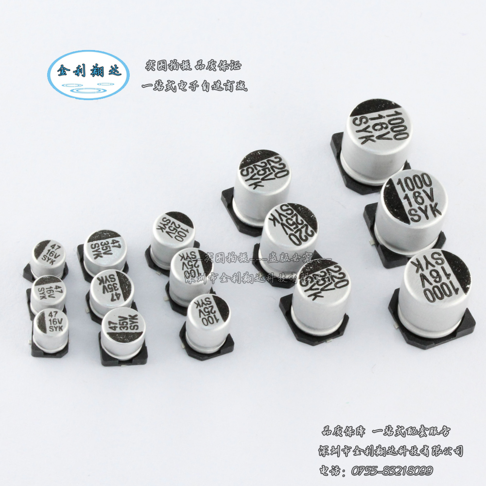 China Smd Capacitor Prices, China Smd Capacitor Prices
