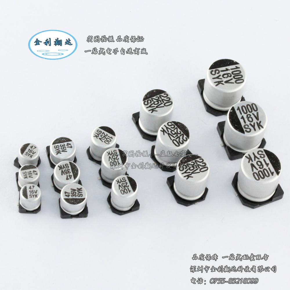 China 4uf Capacitor China 4uf Capacitor Shopping Guide At Alibaba Com