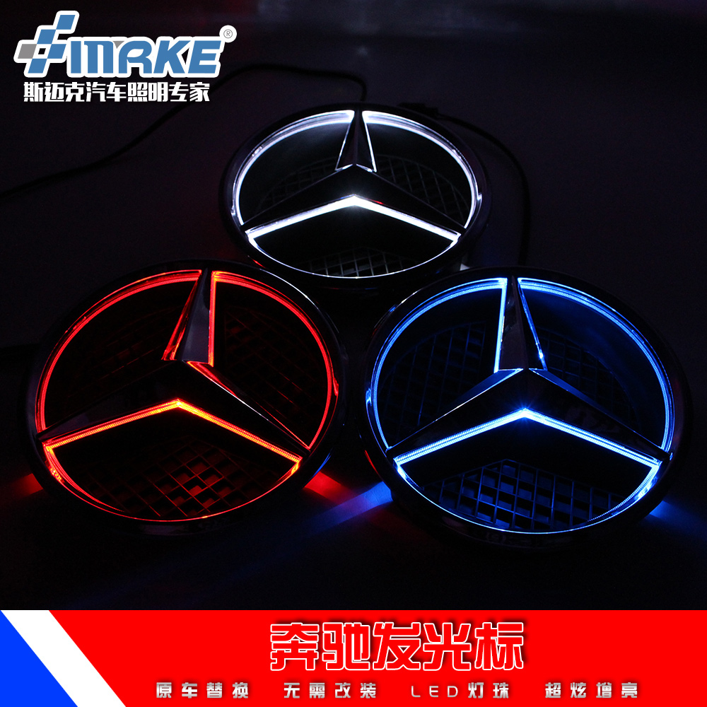 Smrke luminous car sticker modified grille apply to the new mercedes benz b class w246 b180 b200 b260