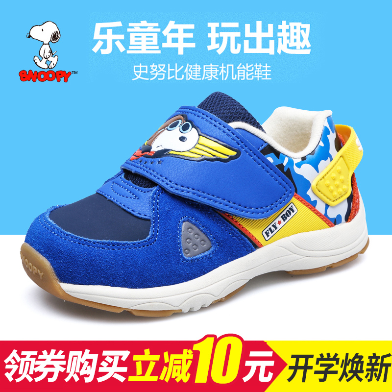 e8aa09d66092f Get Quotations · Snoopy flying ace series of autumn paragraph baby toddler shoes  breathable functional shoes