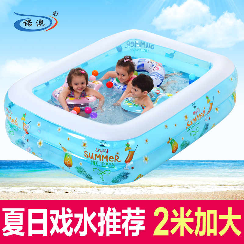 Snow australia 2 m large parenting family luxury inflatable swimming pool game pool ocean ball pool children's pool