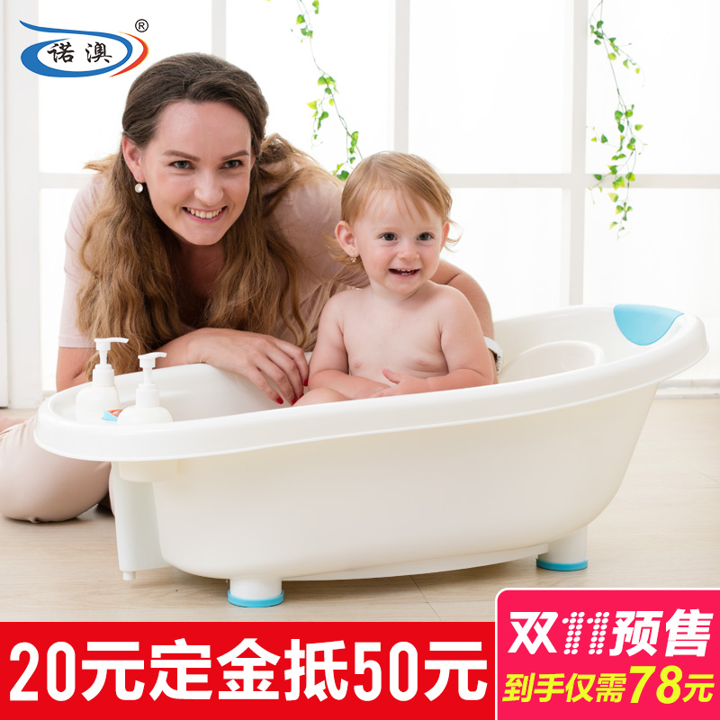 Snow australia baby newborn infant baby bath tub bathtub large thick barrels of small boy child can sit lie