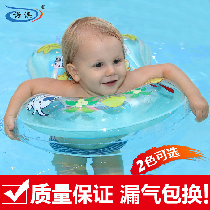 Snow australia baby swim ring baby inflatable swim ring life buoy floating ring armpit infants and young children toys