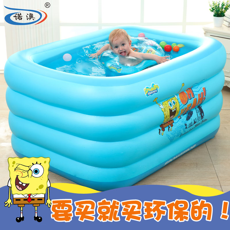 Snow australia newborn baby pool thicker insulation oversized inflatable children's swimming pool swimming baby bath tub barrel sponge