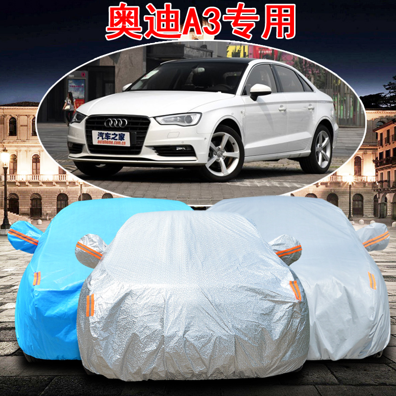 Snow lion dedicated sewing audi a3 sedan/hatchback car cover rain and sun shade thicker snow car cover