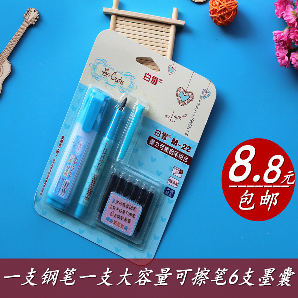 Snow magic erasable pen pen students interchangeable capsule direct liquid pen writing practice word office pen m-22