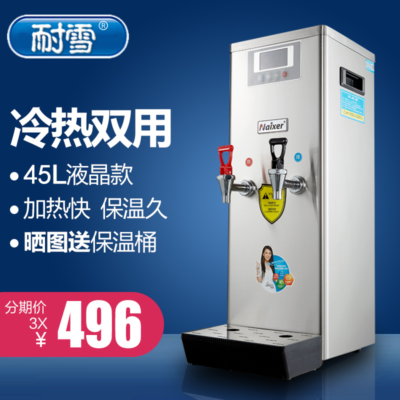 China Hot Water Boiler, China Hot Water Boiler Shopping Guide at ...