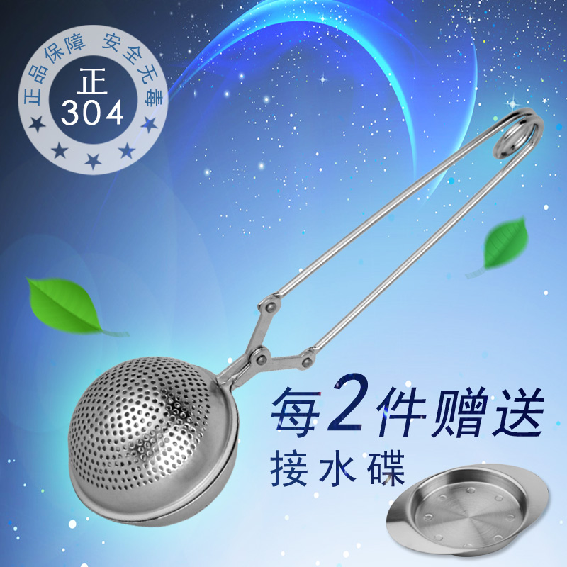 So % 304 stainless steel tea filter tea leaves cooked tea ball tea ball tea filter mesh tea interval creative special export