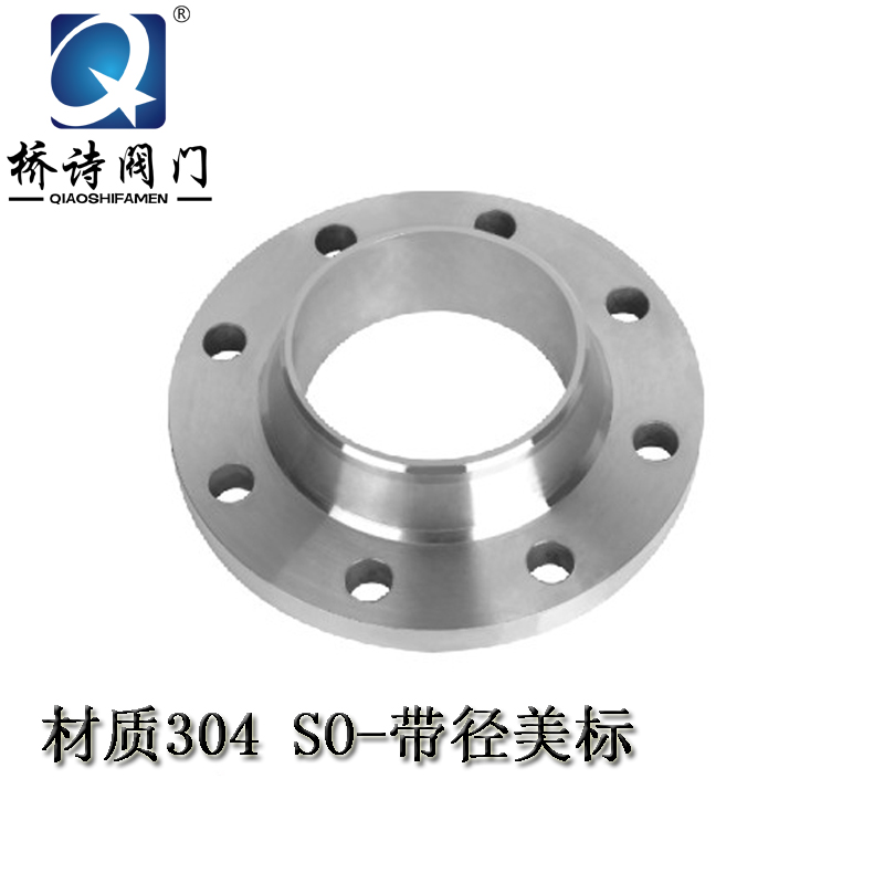 So-with a diameter of 304 stainless steel american standard flange gasket flange stainless steel flange welded flange 150lb
