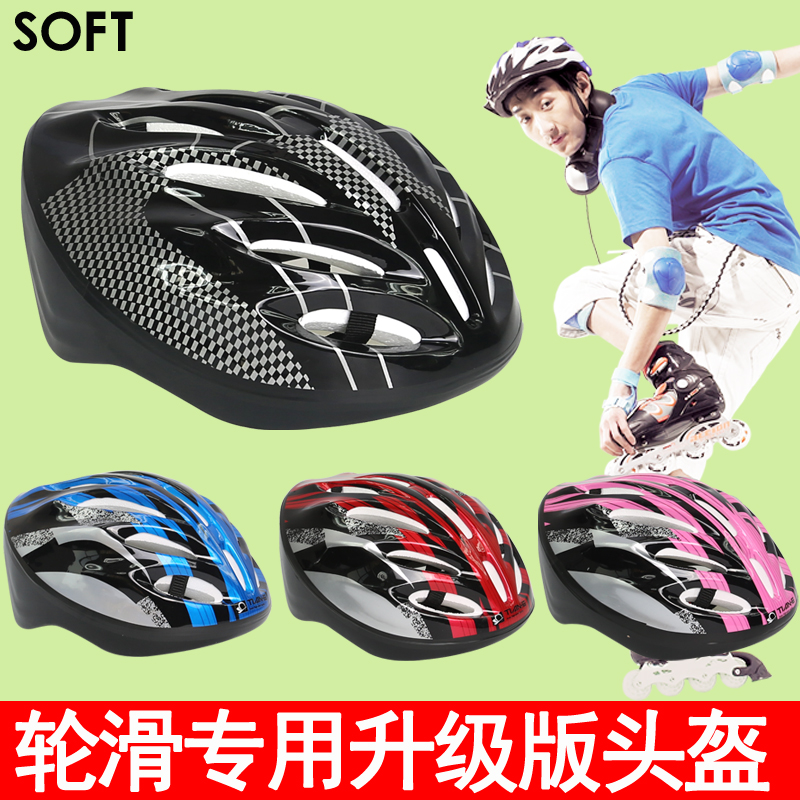 Soft protective helmet skate skates adult skates adult child safety protective gear skateboard hat