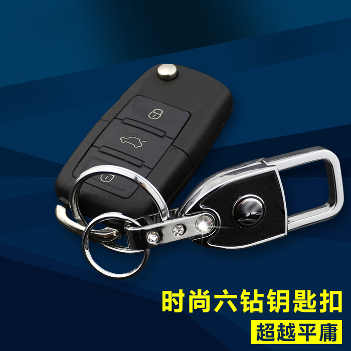Sok keychain applicable to modern buick chevrolet ford honda toyota volkswagen car key ring pendant chain