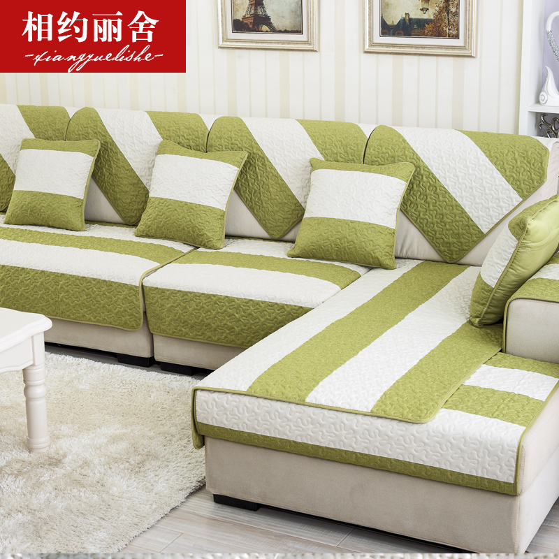 Solid color in autumn and winter linen slipcover sofa towel sofa cushion liangdian breathable fabric sofa slip cover sofa cover continental