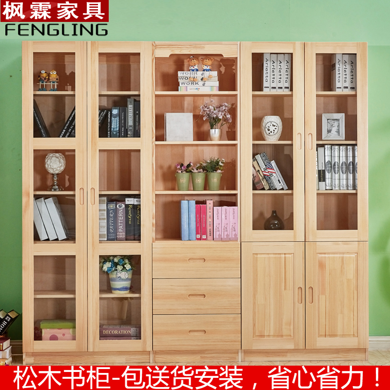 Solid wood bookcase bookcase free combination of simple children's pine bookcase bookcase bookcase child bookcase with doors lockers