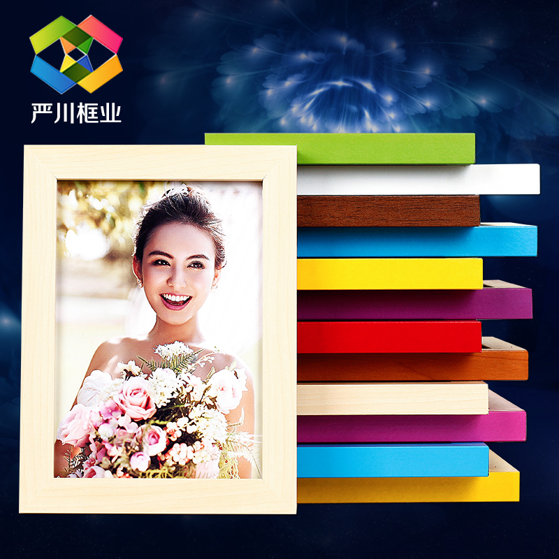 Solid wood frame wall swing sets 5 inch 6 inch 7 inch 8 inch 10 12 a4 creative child photo frame Ikea frame