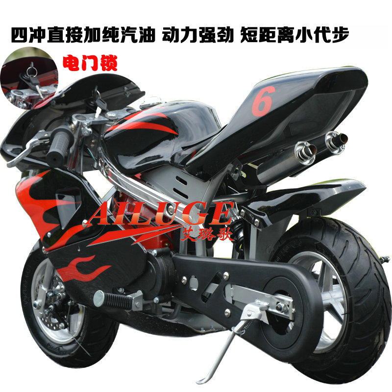 Song yi lu 49cc small car mini motorcycle sports car road race pure gasoline improved easy to pull four stroke roadster