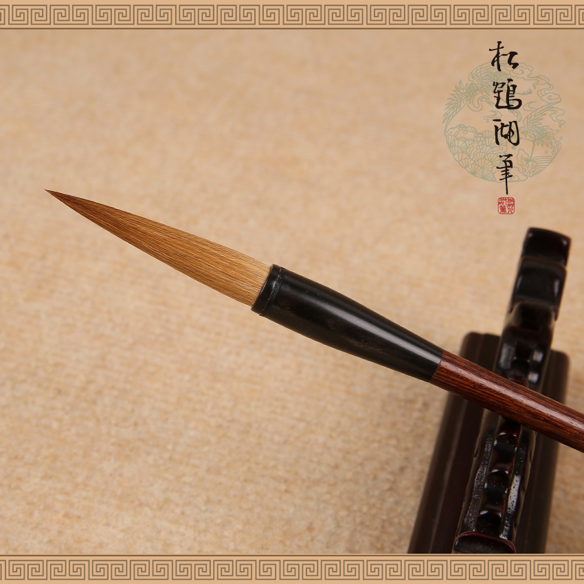 Songhe lake pen ten pens cursive calligraphy and painting [extra langhao cursive pen] 284 # langhao brush genuine