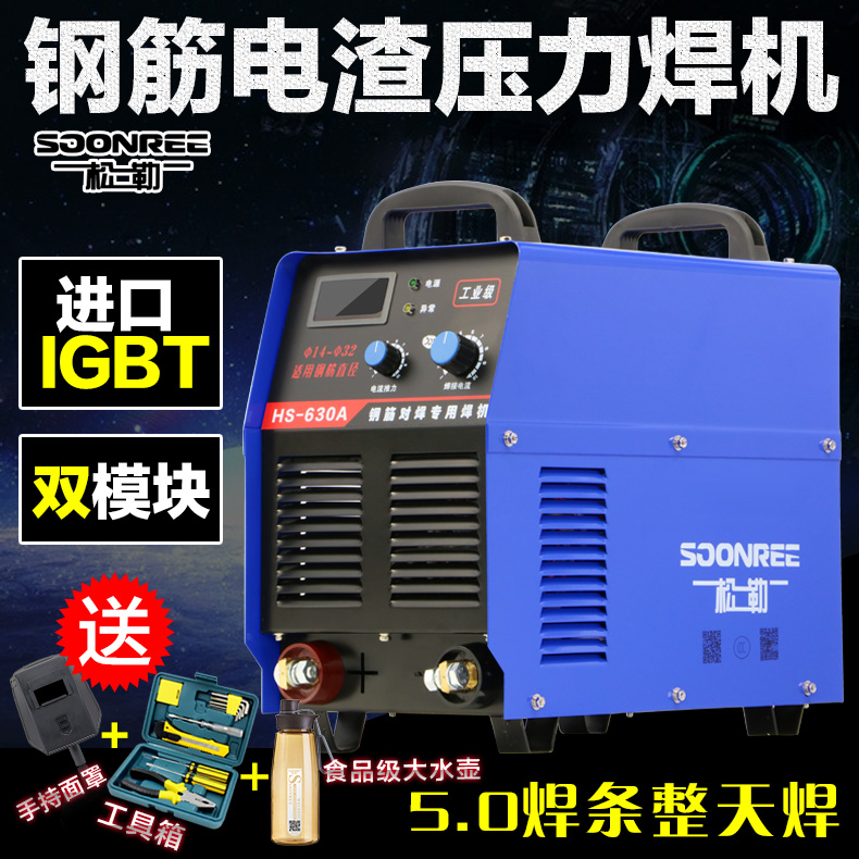 Songle zx7-500/630 dual igbt module steel electroslag welding machine industrial dc welding machine