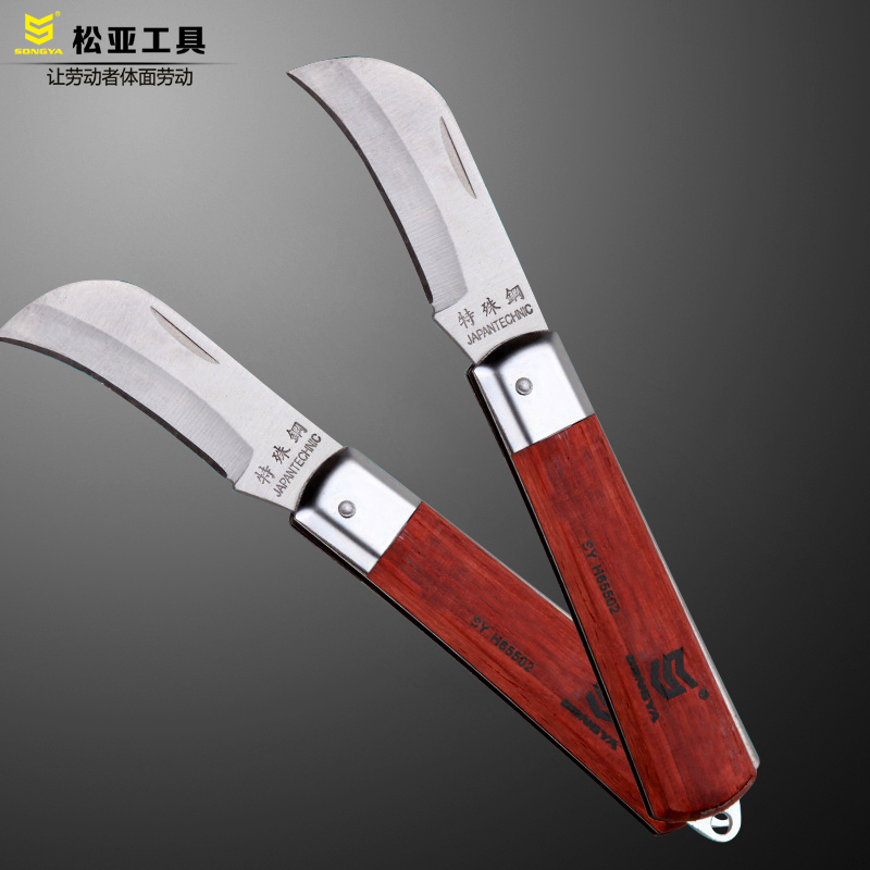 Songya knife with wooden handle electrician skinning knife cable stripping knife utility knife straight mouth curved mouth electrician hardware Tools
